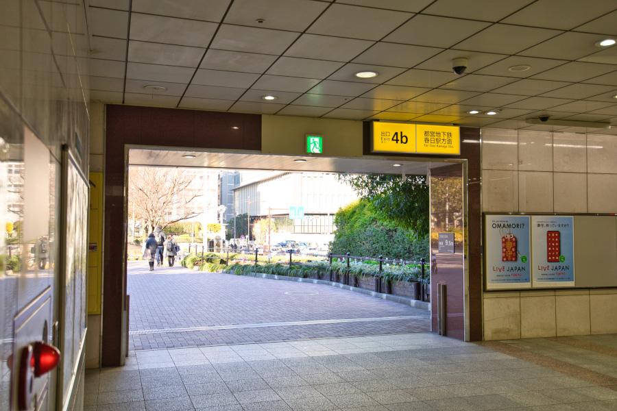 丸ノ内線 後楽園駅 4b出口